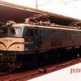 日本国有鉄道 EF58形 EF58-101 宮原機関区