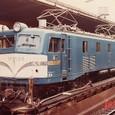 日本国有鉄道 EF58形 EF58-113 米原機関区