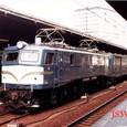 日本国有鉄道 EF58形 EF58-129 東京機関区