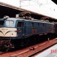 日本国有鉄道 EF58形 EF58-143 宮原機関区
