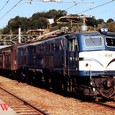 日本国有鉄道 EF58形 EF58-149 竜華機関区