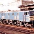 日本国有鉄道 EF58形 EF58-160 浜松機関区
