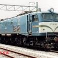 日本国有鉄道 EF58形 EF58-165 浜松機関区