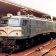 日本国有鉄道 EF58形 EF58-171 宮原機関区