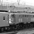 日本国有鉄道 *EF58形 EF58-38 広島機関区