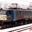 日本国有鉄道 *EF58形 EF58-56 宮原機関区