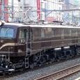 日本国有鉄道 *EF58形 EF58-61  JR東日本が継承 田端運転所