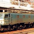 日本国有鉄道 *EF58形 EF58-77 米原機関区