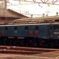 日本国有鉄道 *EF58形 EF58-66 竜華機関区