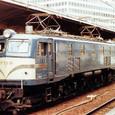 日本国有鉄道 *EF58形 EF58-91 浜松機関区