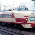 国鉄 クハ481形 クハ481-12 特急ひたち  水カツ (481系;JR東日本 承継車)