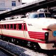 国鉄 クハ481形 クハ481-13 特急ひたち  水カツ (481系;JR東日本 承継車)