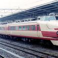 国鉄 クハ481形 クハ481-14 特急ひたち  水カツ (481系;JR東日本 承継車)