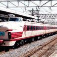 国鉄 *クハ481形 特急ひたち  水カツ (JR東日本 承継車)