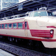 国鉄 クハ481形 クハ481-16 特急ひたち  水カツ (481系;JR東日本 承継車)