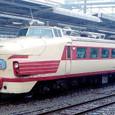 国鉄 クハ481形 クハ481-17 特急ひたち  水カツ (481系;JR東日本 承継車)