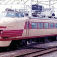 国鉄 クハ481形 クハ481-18 特急ひたち  水カツ (481系;JR東日本 承継車)