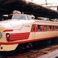 国鉄 クハ481形 *クハ481-1 特急ひたち  水カツ (481系;JR東日本 承継車)