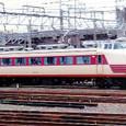 国鉄 クハ481形 クハ481-23 特急 雷鳥 新カヌ (483系;JR東日本 承継車)