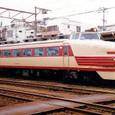 国鉄 クハ481形 クハ481-27 特急北越  新カヌ (483系;JR東日本 承継車)