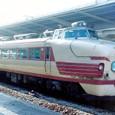 国鉄 クハ481形 クハ481-28 特急雷鳥  新カヌ (483系;JR東日本 承継車)