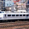 国鉄 クハ481形 クハ481-31 新塗装 特急ひたち  水カツ (485系;JR東日本 承継車)