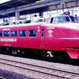 国鉄 クハ481形 クハ481-33 新塗装 RED EXPRESS  本ミフ (485系;JR九州 承継車)