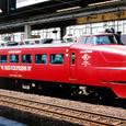 国鉄 クハ481形 クハ481-35 新塗装 RED EXPRESS  本ミフ (485系;JR九州 承継車)