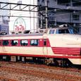 国鉄 クハ481形 クハ481-37 特急 にちりん 本ミフ (485系;JR九州 承継車)