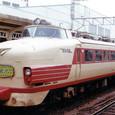 国鉄 クハ481形 クハ481-39 特急 みどり 本ミフ (485系;JR九州 承継車)