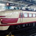 国鉄 クハ481形 *クハ481-7 特急ひたち  水カツ (481系;JR東日本 承継車)