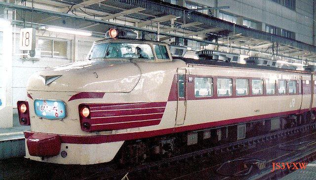 K 国鉄 クハ481形① 01-40 ボンネ...