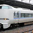JR西日本 683系 4000番台 T41編成① クロ683形4500番台 クロ683-4501 特急サンダーバード
