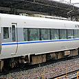 JR西日本 683系 4000番台 T41編成④ サハ682形4400番台 サハ682-4401 特急サンダーバード