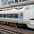 JR西日本 683系 4000番台 T41編成⑨ クモハ683形5500番台 クモハ683-5501 特急サンダーバード