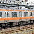JR東日本 E233系0番台 H56編成②  モハE233形0番台 モハE233-56 中央線用 豊田車両センター