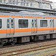 JR東日本 E233系0番台 H56編成④  モハE233形200番台 モハE233-256 中央線用 豊田車両センター