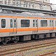 JR東日本 E233系0番台 H56編成⑧  モハE233形600番台 モハE233-614 中央線用 豊田車両センター