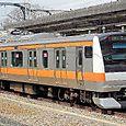 JR東日本 E233系0番台 T40編成①  クハE233形0番台 クハE233-40 中央線用 豊田車両センター