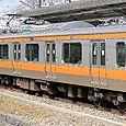 JR東日本 E233系0番台 T40編成②  モハE233形0番台 モハE233-40 中央線用 豊田車両センター