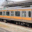 JR東日本 E233系0番台 T40編成⑥  サハE233形500番台 サハE233-540 中央線用 豊田車両センター