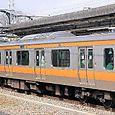 JR東日本 E233系0番台 T40編成⑧  モハE233形400番台 モハE233-440 中央線用 豊田車両センター