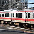 JR東日本 E233系5000番台 513編成⑨ モハE233-5400番台 モハE233-5413