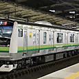 JR東日本 *E233系6000番台  H1001編成 横浜線用