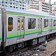 JR東日本 E233系6000番台 H1001編成⑥ モハE232-6400番台 モハE232-6401 横浜線用