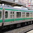JR東日本 E233系7000番台 112編成⑤ モハE233-7000番台 モハE233-7012