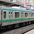 JR東日本 E233系7000番台 112編成⑨ モハE233-7400番台 モハE233-7412