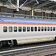 JR東日本 E3系2000番台 L71編成⑮ E328形2000番台 E328-2011 つばさ144号