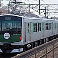 JR東日本 EV-E301系 V01編成 蓄電池駆動電車 ACCUM