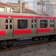 JR東日本 209系 500番台 京葉車両センター31編成④ サハ209-552